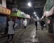 Viêm phổi lạ, viêm phổi tại Trung Quốc, viêm phổi tại Vũ Hán, Vũ Hán Trung Quốc, cua so tinh yeu