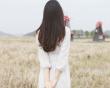 tình yêu, hạnh phúc, sâu sắc, cô đơn,