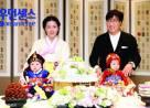 gia đình của sao, chồng của sao, Nàng Dae Jang Geum, cua so tinh yeu