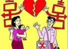 ly hôn, vợ chồng, ra tòa,tài sản, đời sống hôn nhân, chia tay, phân chia tài sản, câu chuyện, tình huống thực tế
