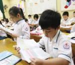 tư thế ngồi học, vẹo cột sống, gù lưng, trẻ em, phát hiện sớm, cha mẹ, sức khỏe
