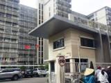 Bệnh viện Chợ Rẫy, cúm, A/H1N, tử vong, cua so tinh yeu