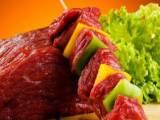 tử cung, thịt đỏ, nội mạc tử cung, cua so tinh yeu