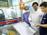 cúm mùa, cúm A/H1N1, Hồi sức tích cực, cua so tinh yeu