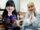 Cùng bị ung thư, bố từ chối điều trị, cửa sổ tình yêu.