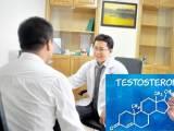 Thuốc Jatenzo, suy sinh dục, giảm nồng độ testosteron, cua so tinh yeu