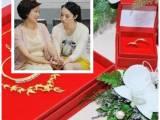 tình yêu, cửa sổ tình yêu, hôn nhân, ly hôn, tranh cãi, mâu thuẫn, vàng cưới, đau khổ, hạnh phúc