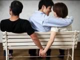 ích kỷ, chia sẻ, cơ hội, tổn thương, hy vọng, tình yêu chân thành, cửa sổ tình yêu
