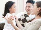 em yêu anh, con riêng, lựa chọn người yêu, có con riêng, vợ cũ, chia tay.