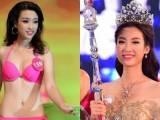 tân Hoa hậu Việt Nam , Đỗ Mỹ Linh , Hoa hậu Việt Nam, 2016