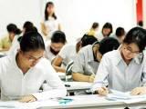 giáo dục, đại học, cao đẳng, tiêu cực thi cử, giáo dục đại học