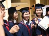 giáo dục đại học, việt nam, chất lượng, kĩ năng