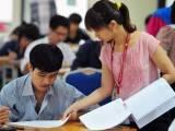 tuyển sinh đại học 2012, nguyện vọng 2