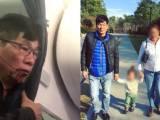 bác sĩ, máy bay, thương tích, thô bạo, hàng không mỹ, United Airlines, người Mỹ gốc Việt, David Dao