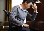 vợ ngoại tình, ngoại tình tư tưởng, tha thứ, quen đồng nghiệp, hay về khuya, lo lắng