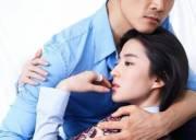 Song Seung Hun , lưu diệc phi , chia tay