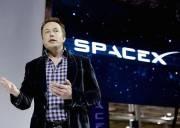 Elon Musk, công ty tư nhân, cửa sổ tình yêu