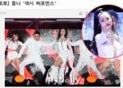 Asia Song Festival 2017, báo Hàn nói về sao Việt, Đông Nhi, cua so tinh yeu