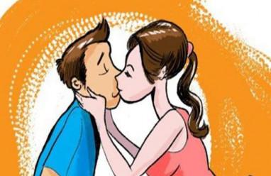 Định nghĩa về các kiểu hôn