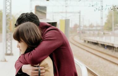 cửa sổ tình yêu, băn khoăn, vô tâm, bên nhau, vui vẻ, xa nhau, im lặng, lo lắng.
