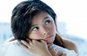 hội chứng co thắt âm đạo, nguyên nhân co thắt âm đạo, cách điều trị chứng co thắt âm đạo, co thắt âm đạo, hậu quả của co thắt âm đạo.