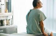 ung thư, tuyến tiền liệt, triệu chứng ung thư,điều trị ung thư, tuyến tiền liệt, theo dõi, sau điều trị ung thư, tuyến tiền liệt, phương pháp điều trị, ung thư tuyến tiền liệt, theo dõi sau điều trị