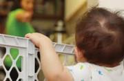 Không gian, an toàn cho trẻ em trong nhà, cửa sổ tình yêu.