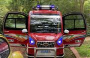 """Xe ô tô bán rẻ hơn xe máy ở Việt Nam, giá chỉ 20 triệu có gì hot mà """"gây bão""""?"""