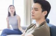 7 dấu hiệu của một người đàn ông mắc kẹt trong hôn nhân không hạnh phúc