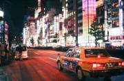 8 điều bạn cần biết trước khi có một chuyến du lịch đến Tokyo