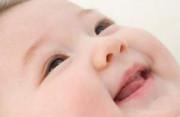 trẻ nhỏ, trẻ sơ sinh, nanh sữa, tổn thương, lành tính, đốm trắng, lợi của trẻ, nàng, vỡ mộng, mảnh vụn, tế bào, sót lại, xương hầm