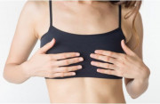 kích thước vòng 1, ngực nhỏ, làm tăng vòng ngực, cuasotinhyeu