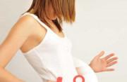 thai ngoài tử cung, vợ, biến chứng, bình thường, thường xuyên, bất thường, bụng to, cuasotinhyeu