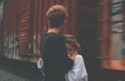 cửa sổ tình yêu, lo lắng, tình yêu, thay đổi, giữ gìn, sợ mất, rời bỏ. người yêu.