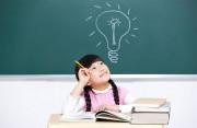 thông minh, trí thông minh, sự phát triển trí nào, di truyền, tâm thần, cuasotinhyeu
