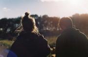 tin cậy, tình bạn, bán thân, người yêu cũ của bạn thân, cửa sổ tình yêu, tình yêu, quan điểm, suy nghĩ tiêu cực