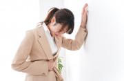 hội chứng ruột kích thích, nhu động ruột, tiêu chảy, táo bón, rối loạn chức năng ruột, tâm lý, cuasotinhyeu