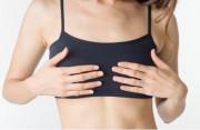 Hay bị đau ngực phải ở tuổi dậy thì có phải là bất thường???
