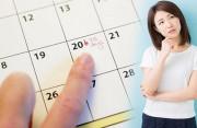 Thai được 5 tuần 5 ngày khi bị chậm kinh 6 ngày liệu có đúng???