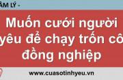 Muốn cưới người yêu để chạy trốn cô đồng nghiệp - Nguyễn Thị Mùi
